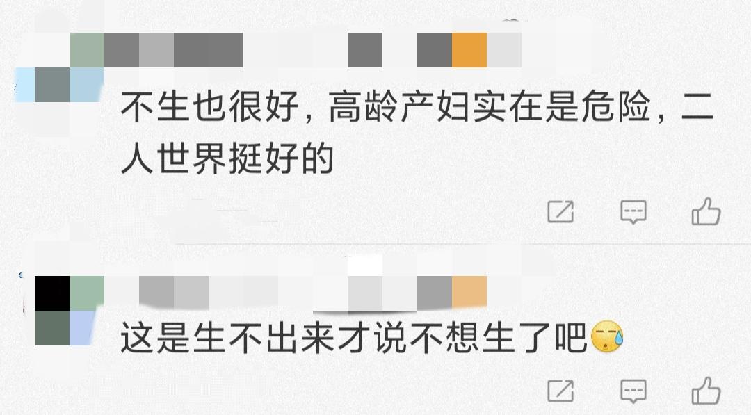 林志玲生不出孩子?已经与丈夫达成共识可以不生!