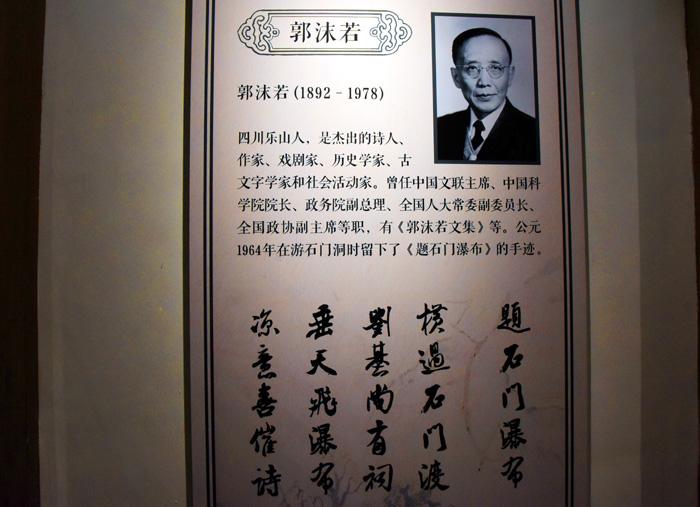 浙江旅游:丽水遂昌青田揽胜(图)