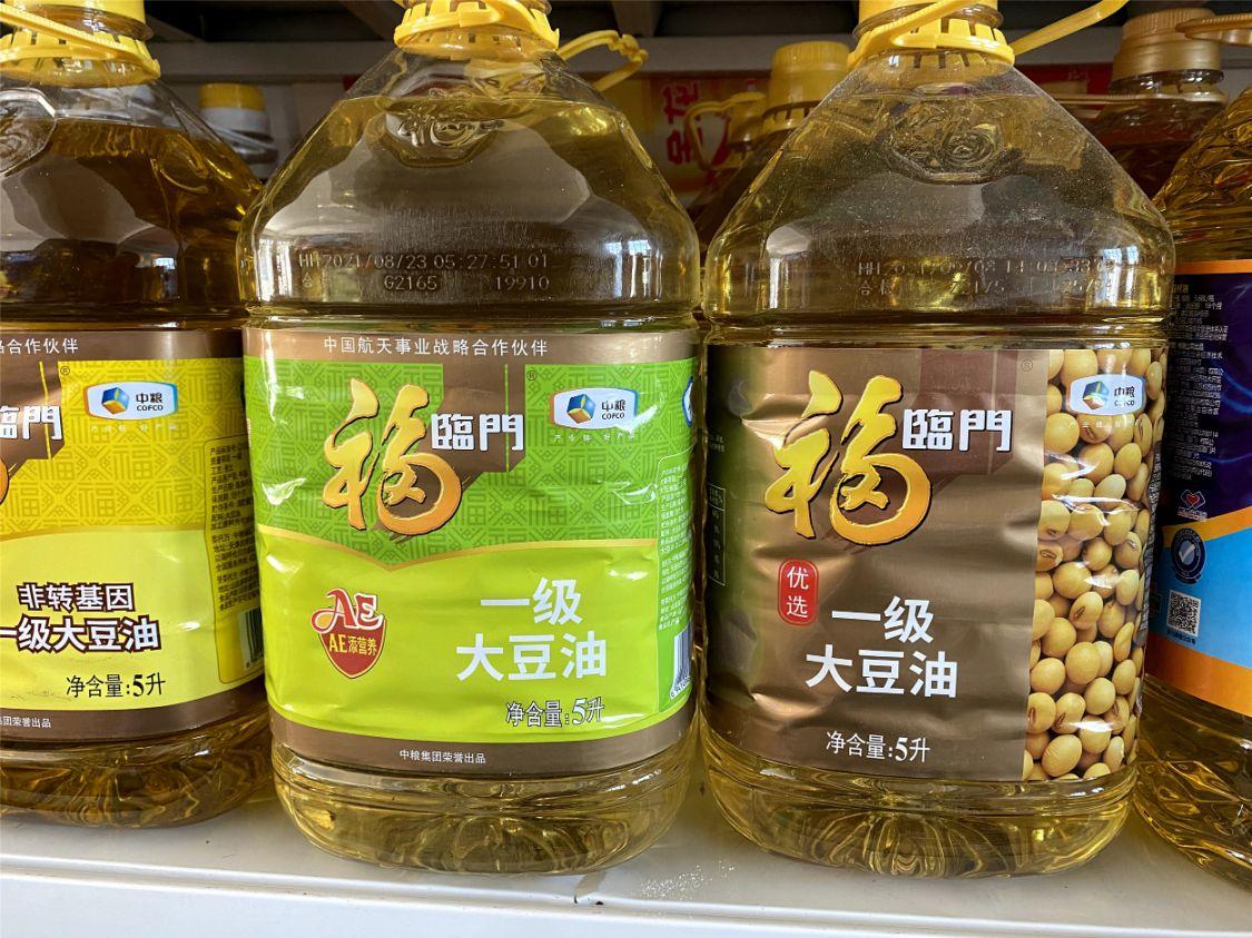 买食用油,搞明白包装上的3行字,炒菜香,油烟小,不是越贵越好