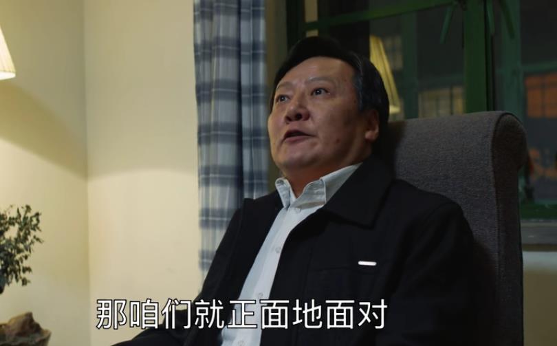 《大江大河2》:避开老马挖坑,梁思申为宋运辉强出头,太解气