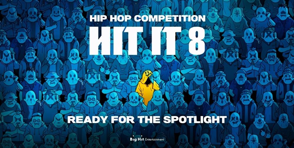 新男团信号?BigHit举办rap选秀,大咖评委吸引眼球
