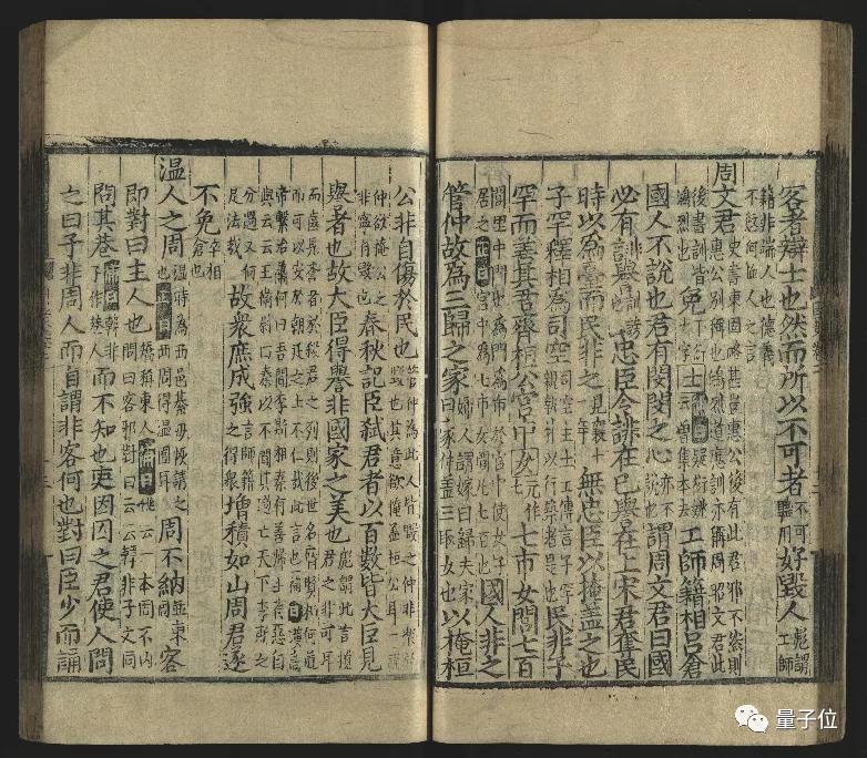 """阿里的""""扫地僧"""",2年""""抄""""了20万页古籍"""