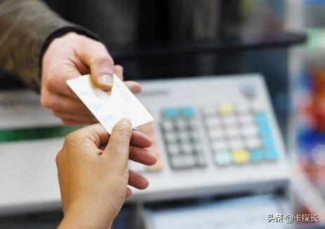 申办信用卡的详细攻略及下卡指南