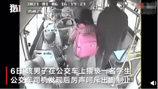 男子公交上猥亵女童司机霸气制止:你干什么?嫌疑人已被抓获