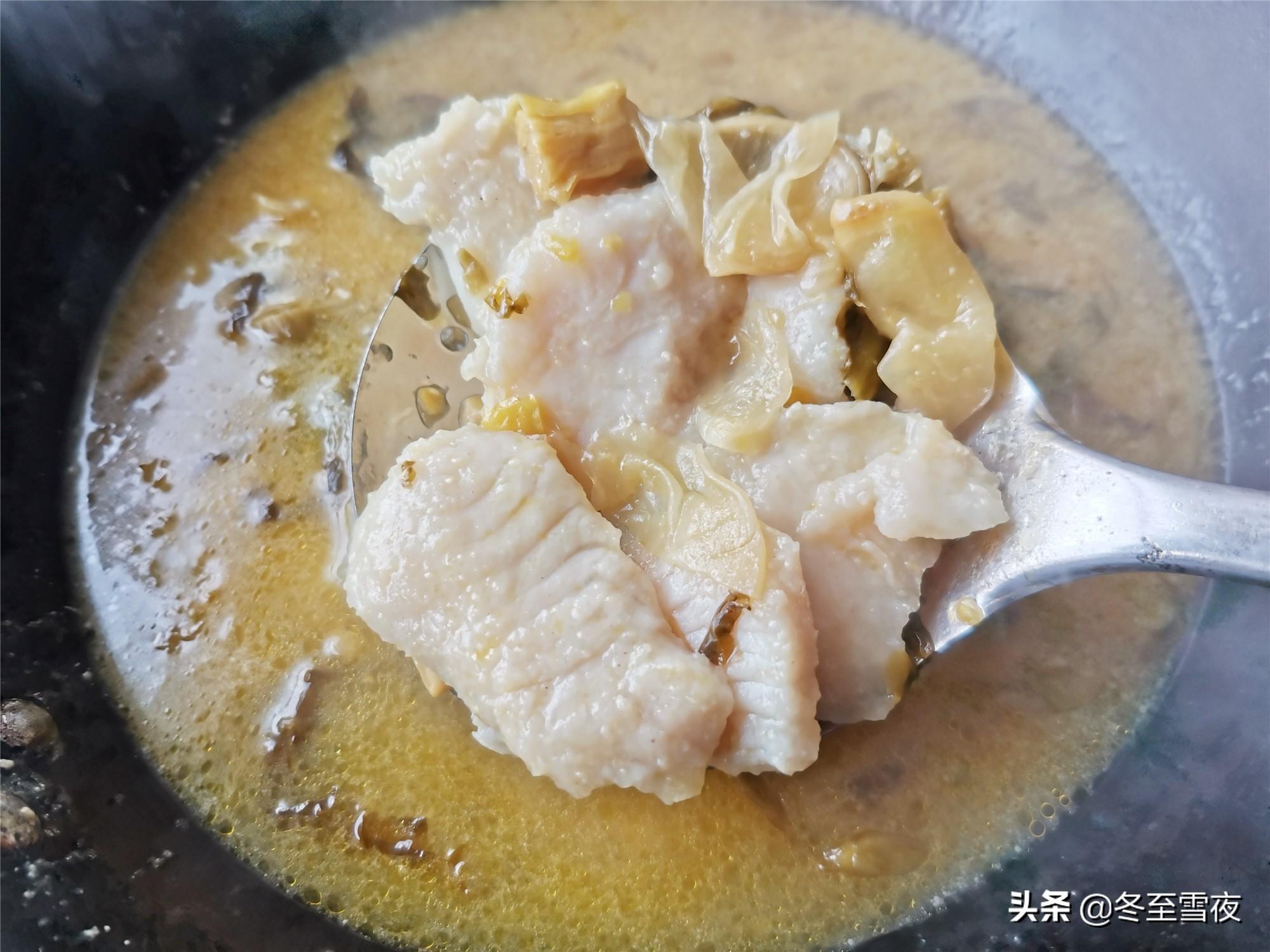 在家做金汤酸菜鱼 美食做法 第4张