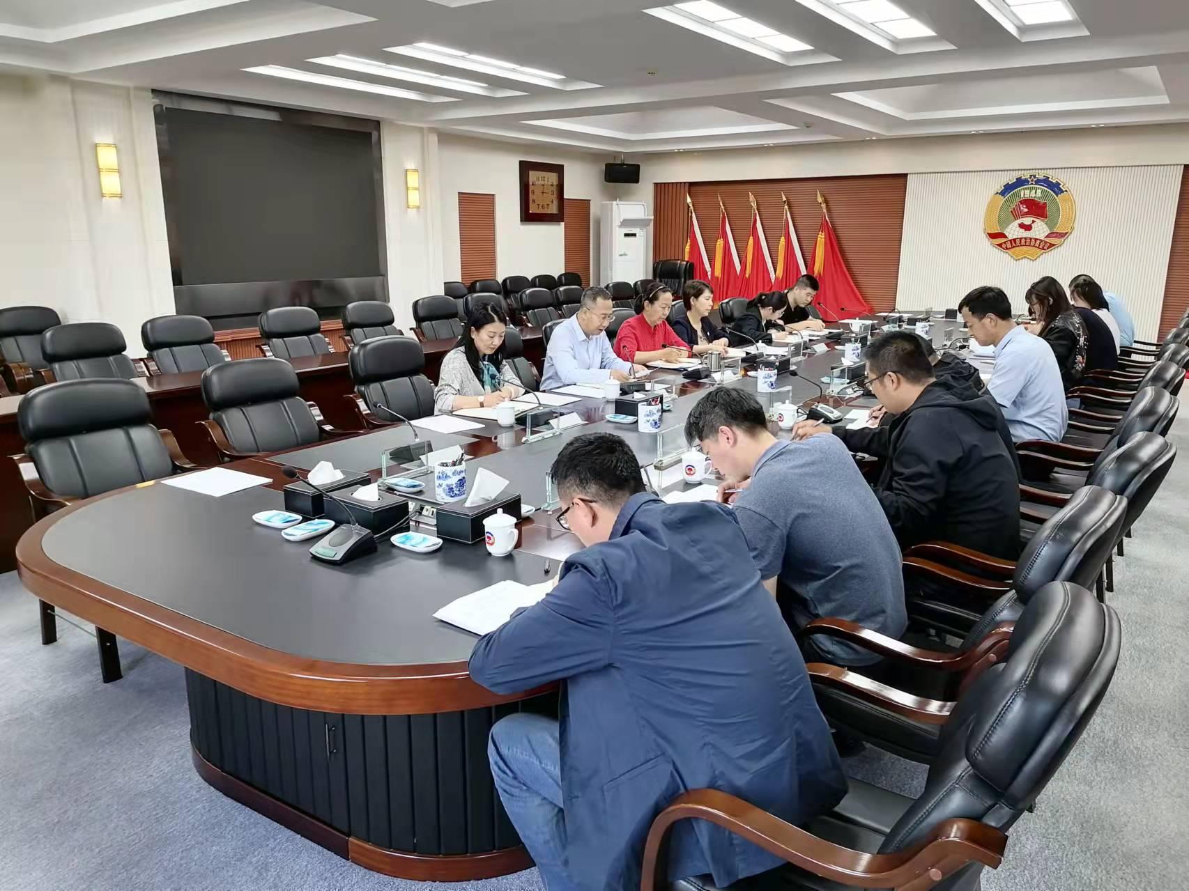 市政协机关第一、二党支部召开集中学习会