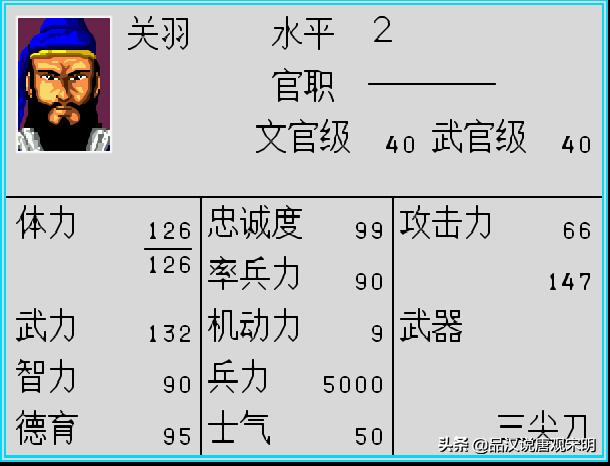 三国志列传:光荣抄了20年没抄好,手动单挑,用诸葛亮完虐吕布