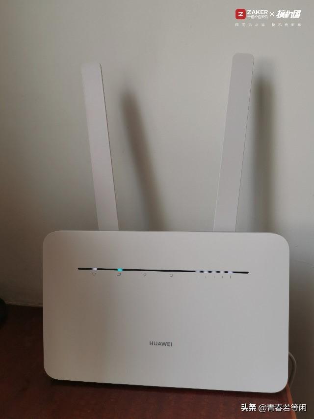 带上华为4G路由2 Pro说走就走,移动WiFi随时我有
