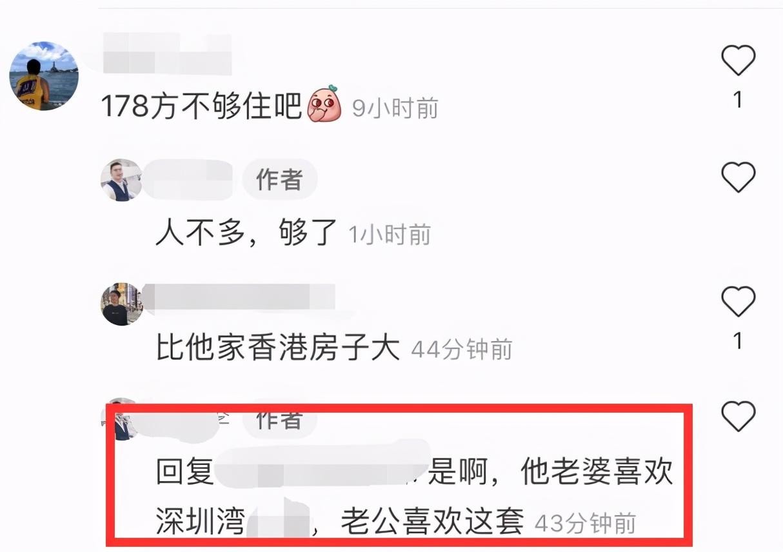 网友偶遇袁咏仪一个人逛街买包,张智霖看上价值3000万豪宅?