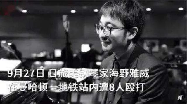 冯学荣:作为中国人我受过哪些歧视