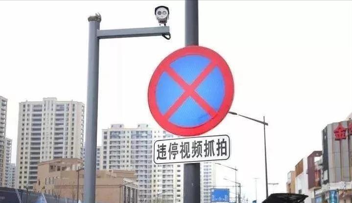 重庆巫山:王某诉XX县交巡警大队违法停车处罚一案,居然胜诉