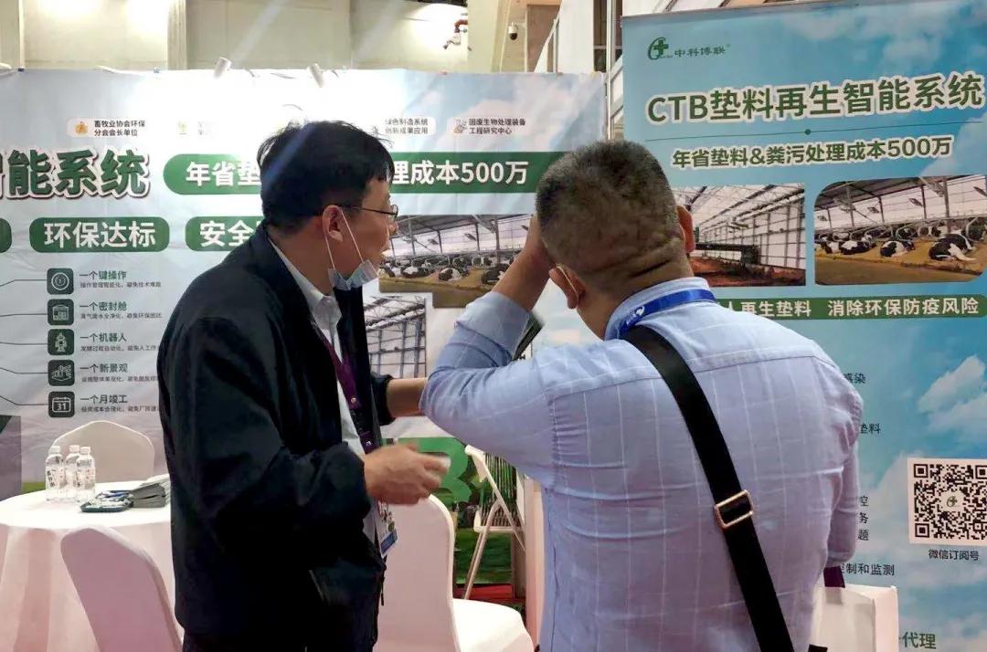 防疫环保又增收 轻松节省500万——银川国际奶业展览会盛大开幕