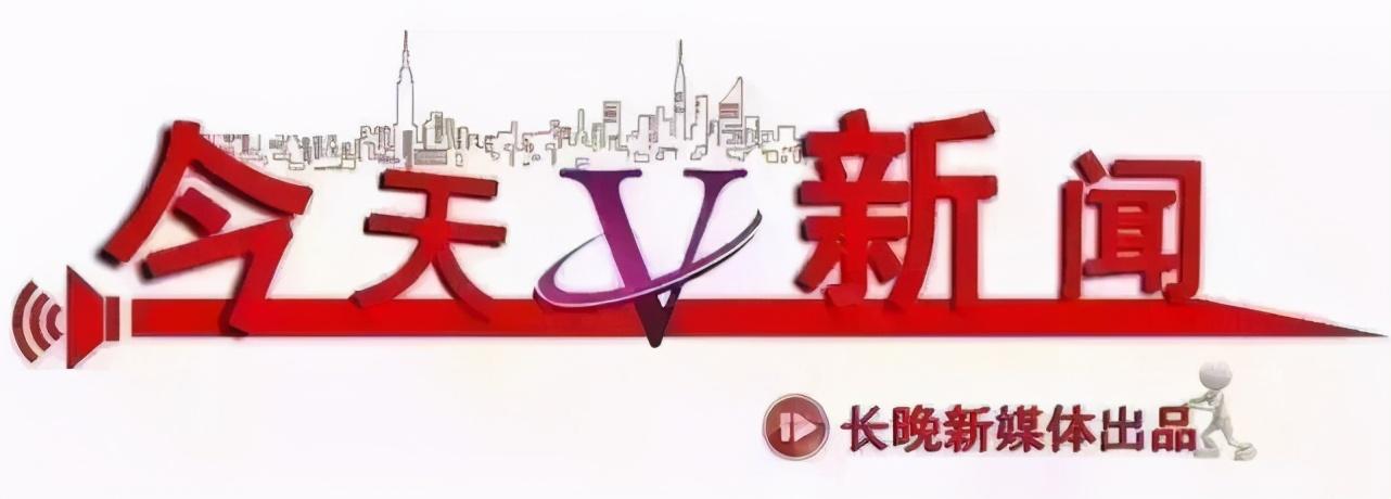 刚刚宣布:六不准!事关春节假期