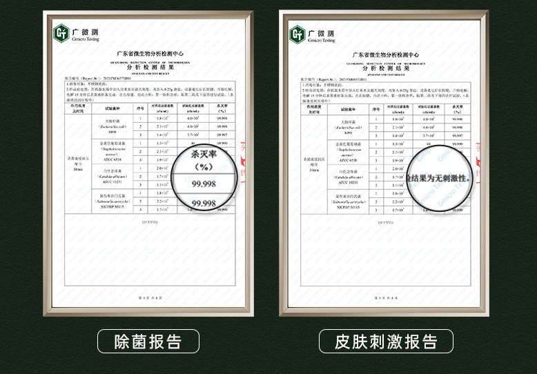 即做即用,moido智能除菌湿巾机评测:自制NaClO,杀菌99.9%