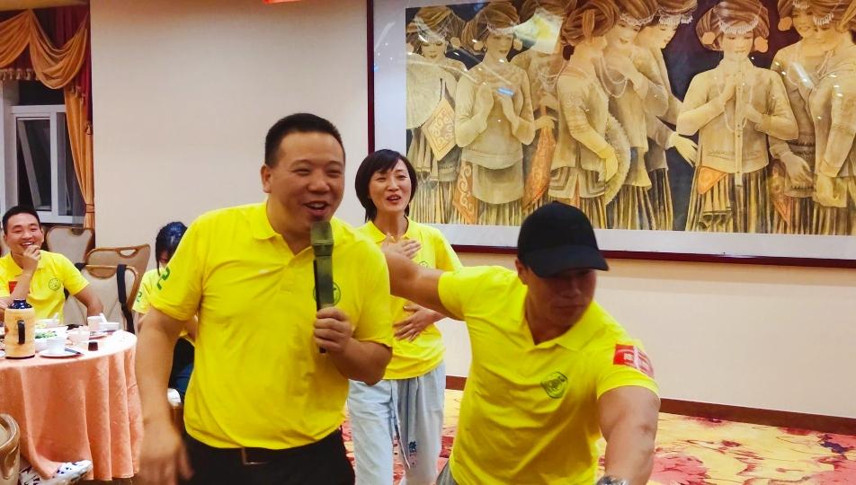 """热烈祝贺CEO总裁82班""""中国好同学""""联谊会 圆满结束"""