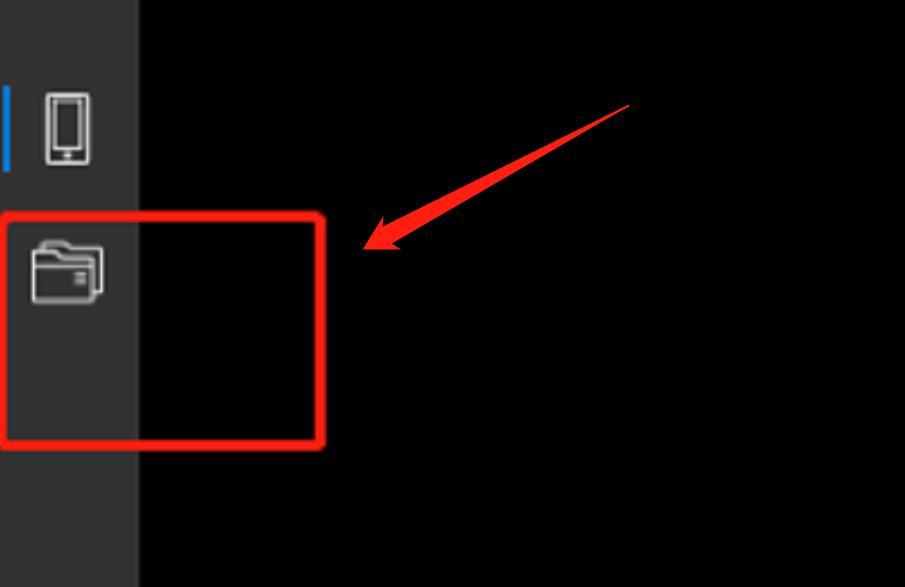 黑屏如何打开usb调试(手机黑屏强制连接电脑)