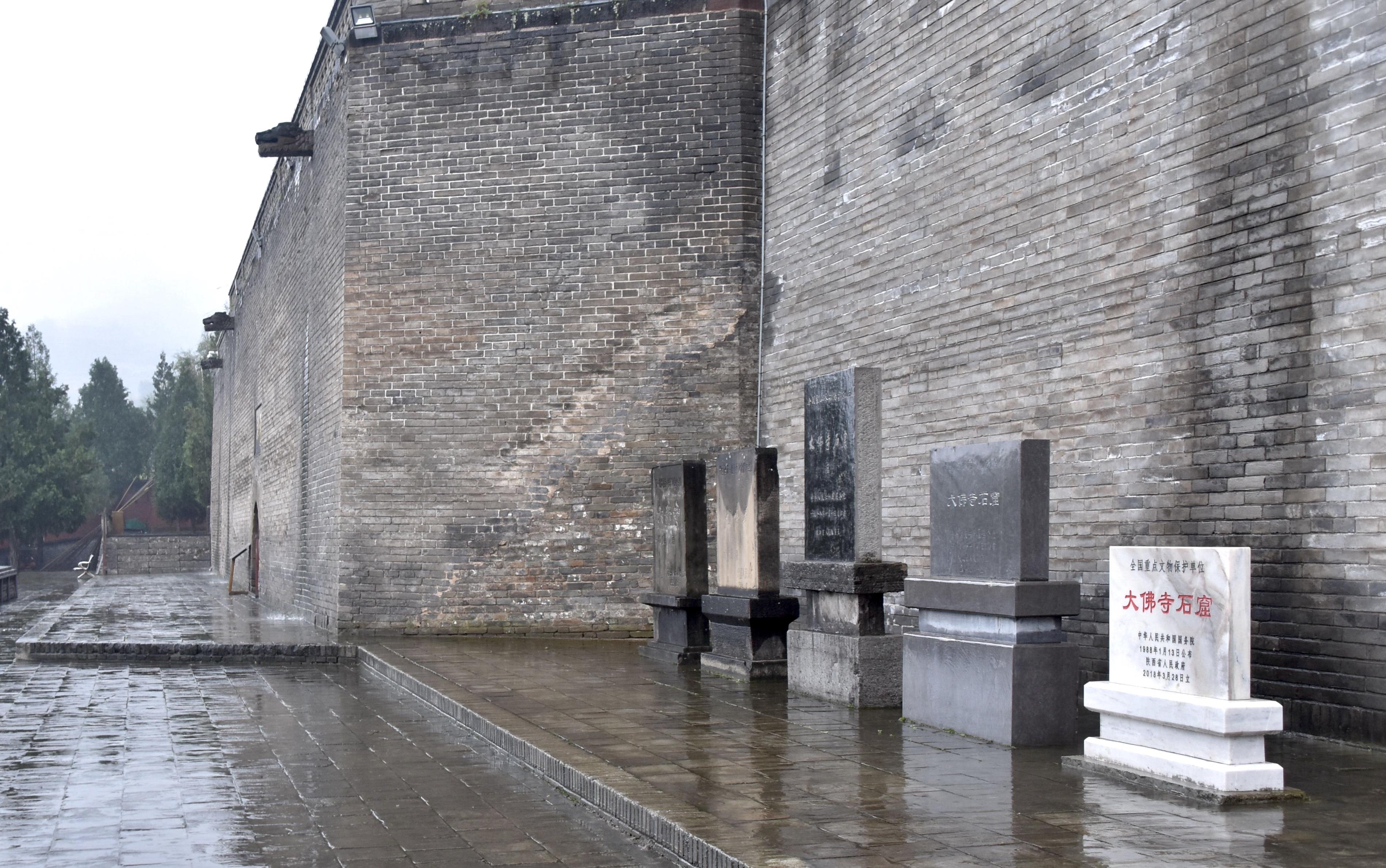 陕西彬州大唐丝绸之路上地标建筑,堪称关中极品,游客:不虚此行