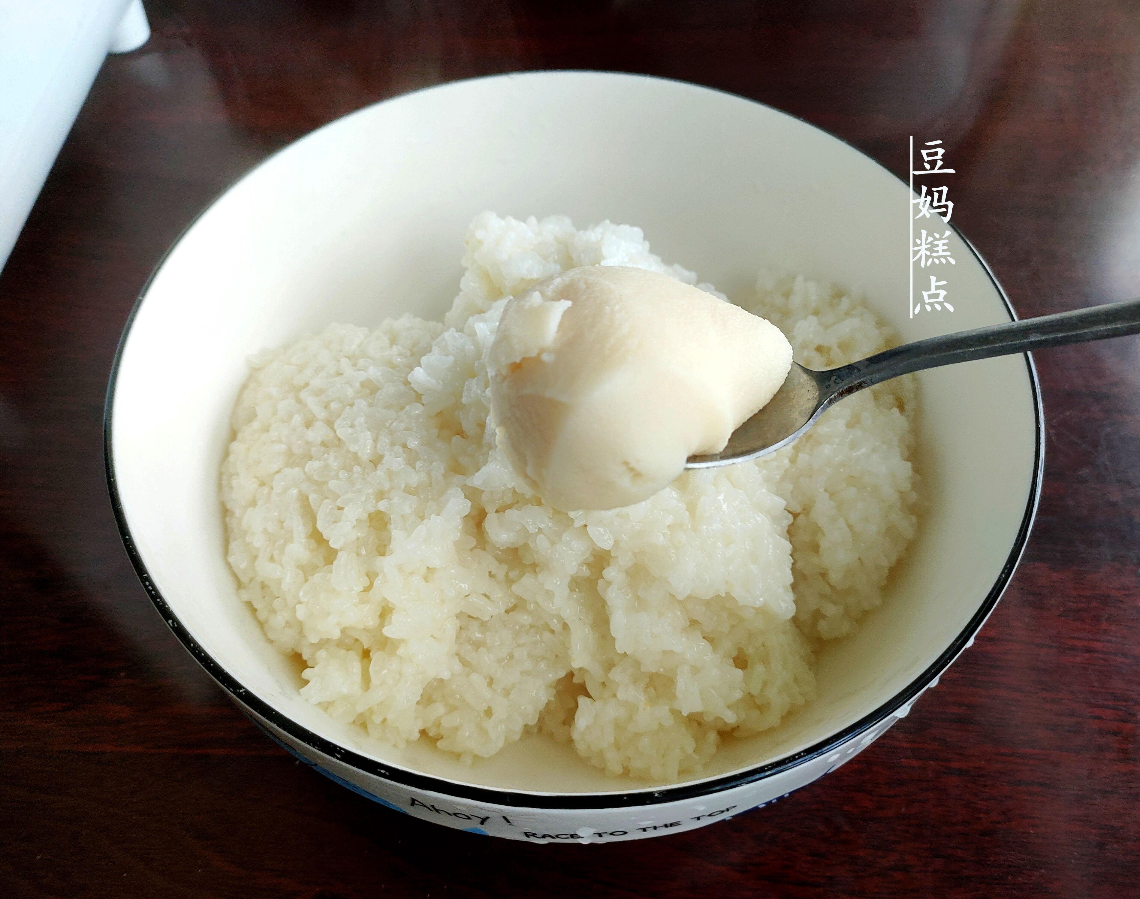 """年夜飯,我家必備的""""八寶糯米飯"""",軟糯香甜,越蒸越好吃"""
