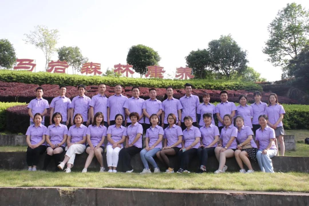 凝心聚力,共赢未来 中联立信三明公司首次团建活动完美收官