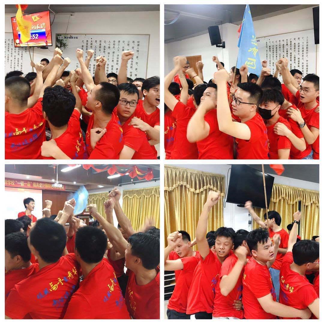 青华模具第十三届班长团精英成长营开营仪式圆满结束