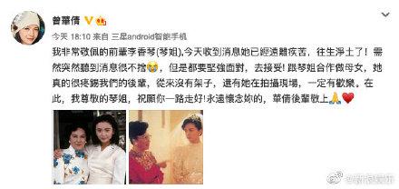 林峯悼念李香琴亲切喊奶奶,在《溏心风暴2》饰演对方最爱的孙子