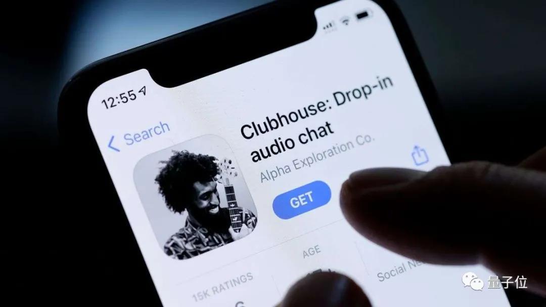 """马斯克""""开房聊天"""",中外网友在线求码!Clubhouse爆火"""