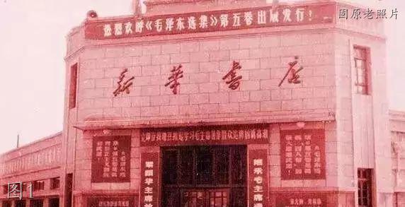 固原老照片:一中,小西湖,师范,固原剧院,人民电影院