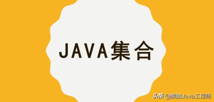 2021年春招,Java后端最全面试攻略,吃透25个技术栈