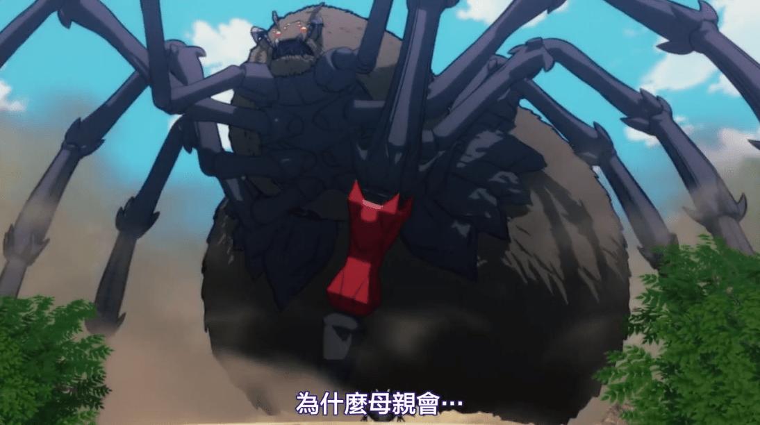 轉生成蜘蛛:地龍和蜘蛛怪本是同盟,卻因為蜘蛛子而反目成仇