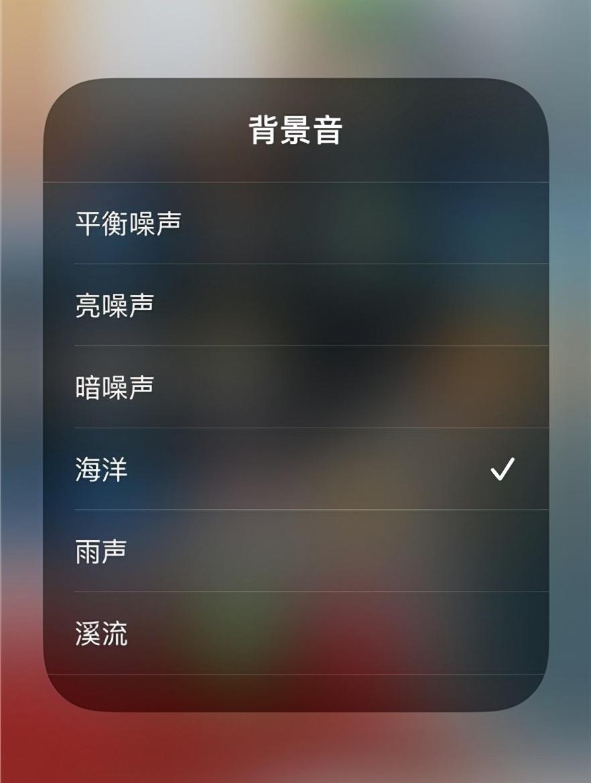 苹果ios 15再次迎来更新,除了实况文本外,还有5个新发现