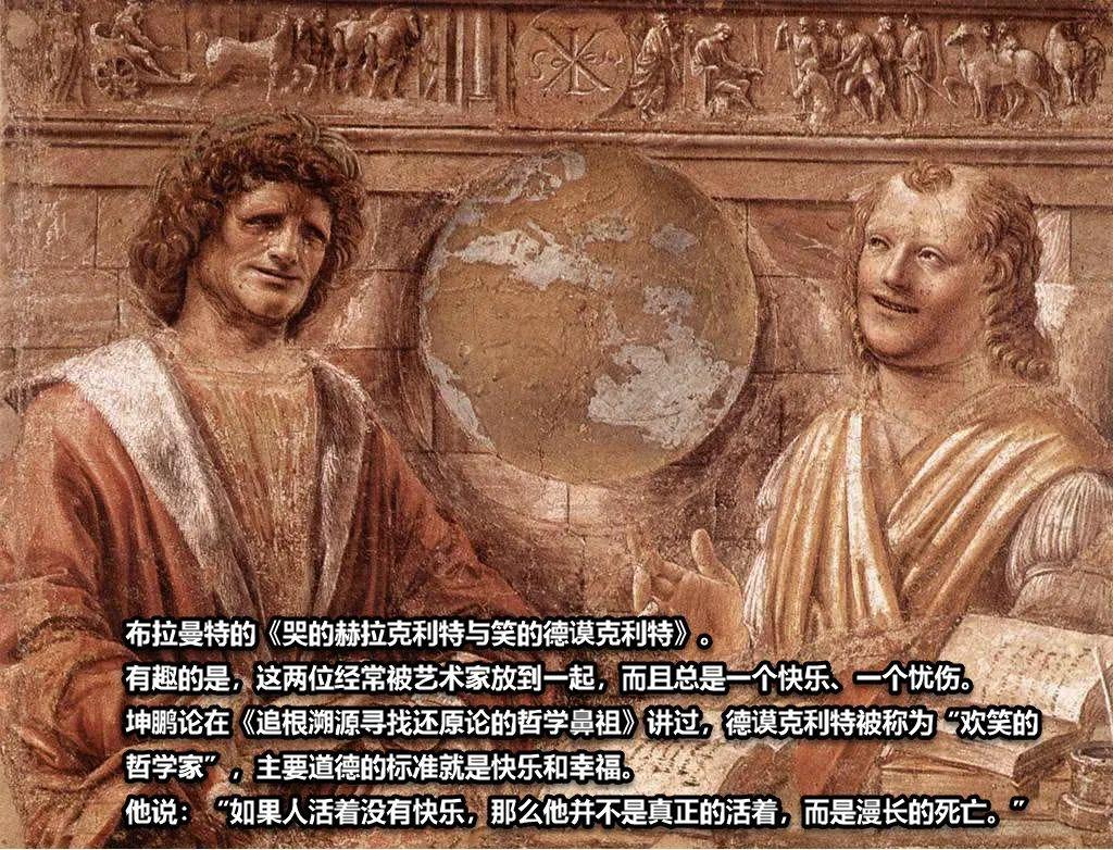 坤鹏论:不知信仰什么,不知为了什么而活-坤鹏论