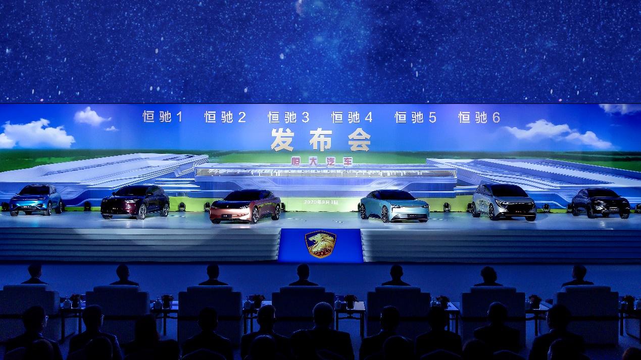 六款恒驰霸气登场 演绎汽车造型新美学