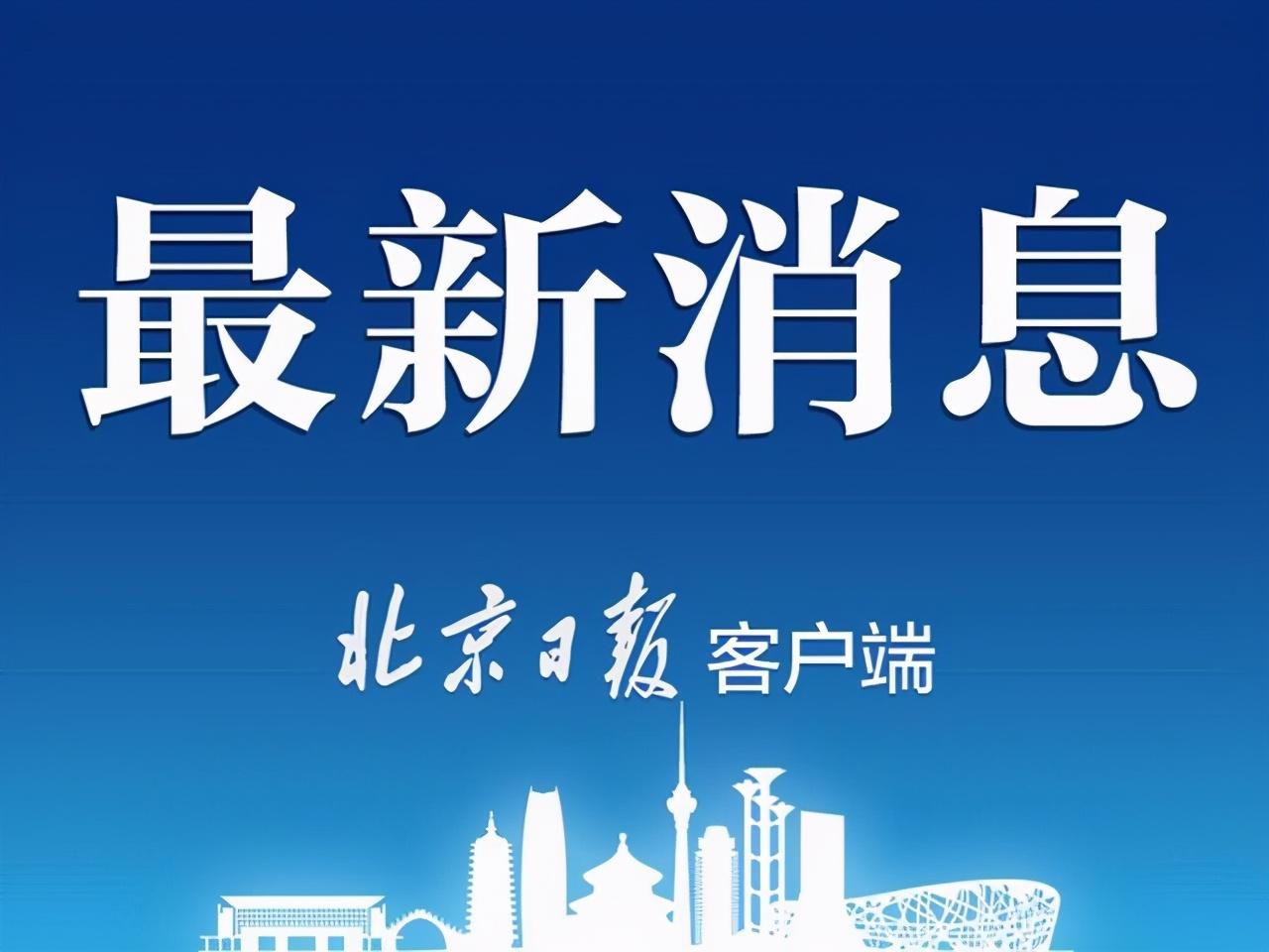 目前北京空气质量已达良好,北风带来大降温