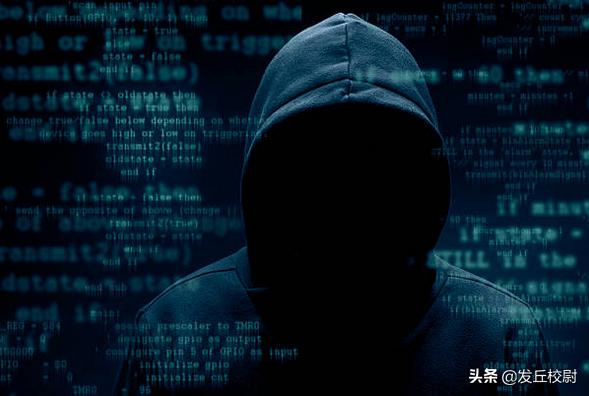 仅仅通过一个网名就找到了一个人所有的隐私信息!人肉搜索(上)