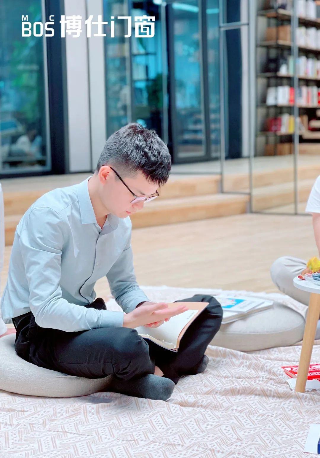 「分享感悟」第一届博仕读书沙龙正式启动