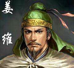 三国英雄人物之姜维
