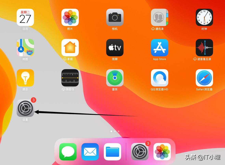 a1396是ipad几代(iPad怎么看型号)
