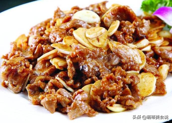 大厨教你3道经典鲁菜,做法正宗味道美,9成人认为第三道最好吃 鲁菜菜谱 第4张