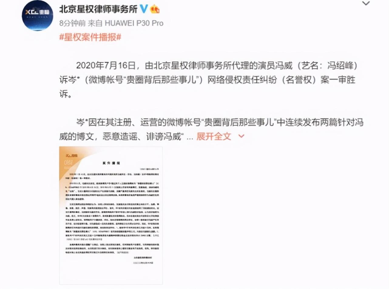 赵丽颖多次被曝已与冯绍峰离婚,孩子非亲生,夫妻怒发声明辟谣