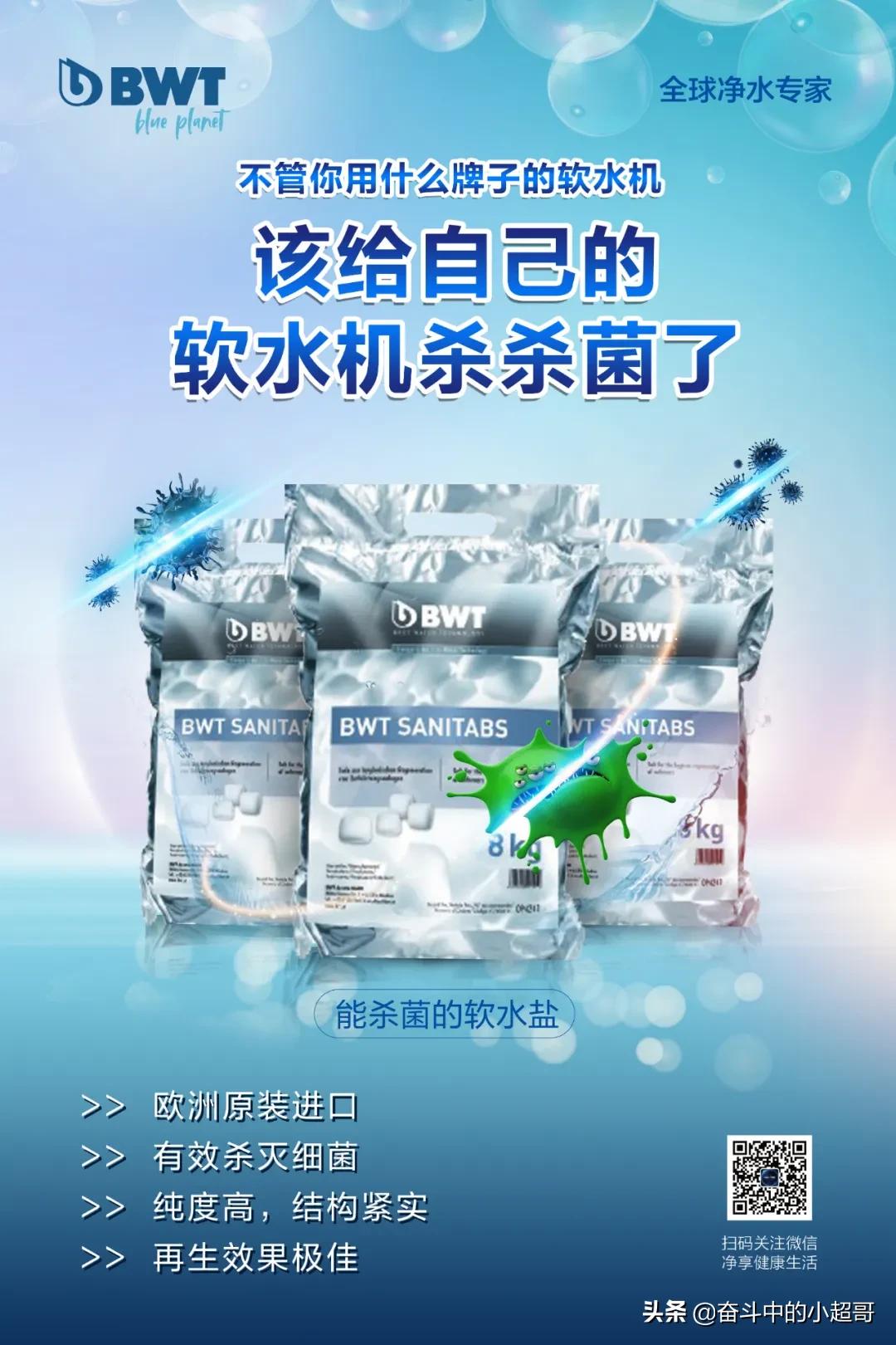 如何让家庭饮用水中的抗生素污染无处遁形?
