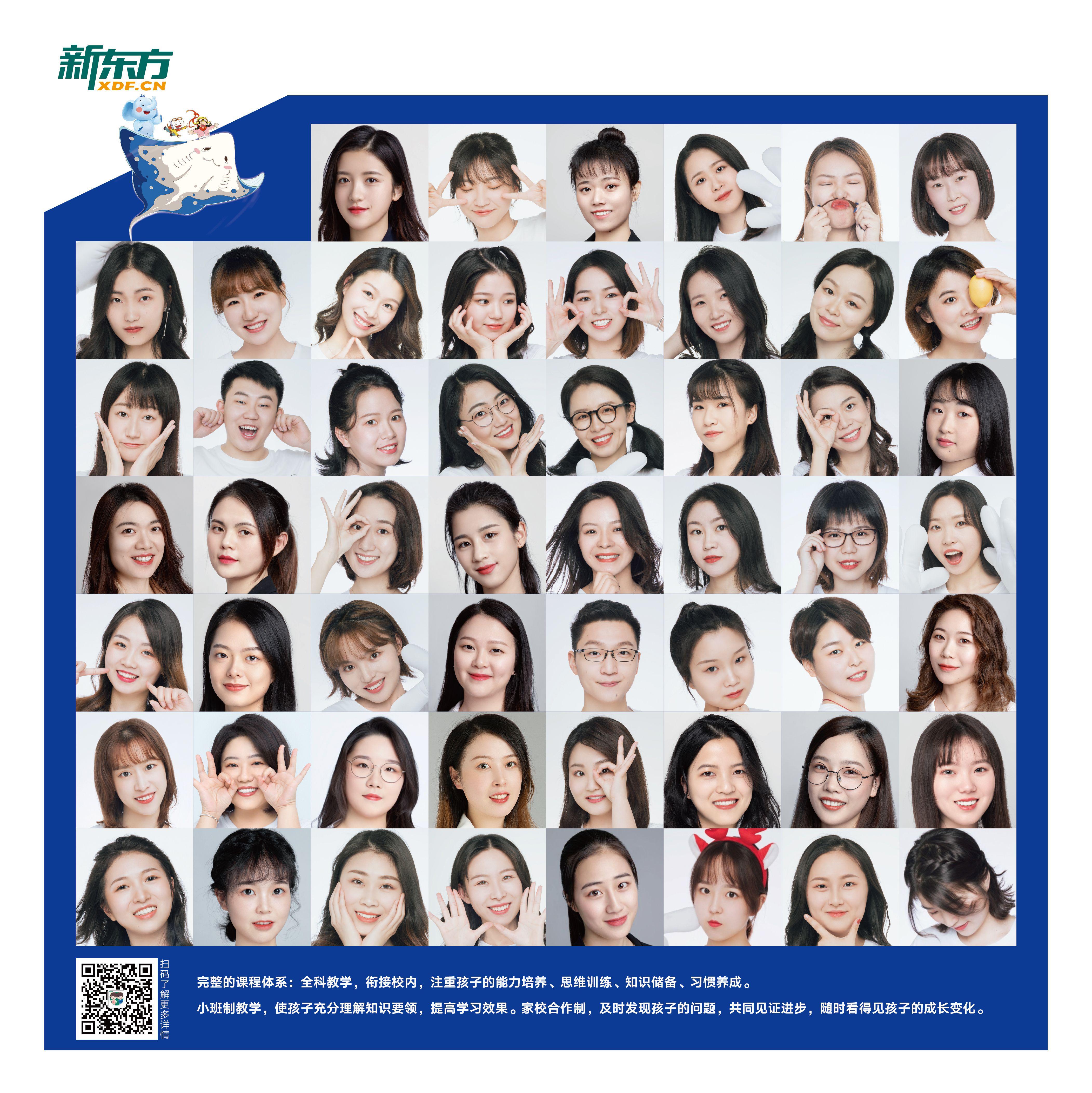 重磅!新东方幼儿全科产品发布会,宣布这些刷屏杭城家长朋友圈