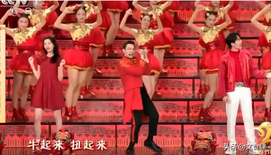 刘德华、王一博、关晓彤的《牛起来》,央视春晚真是创意牛
