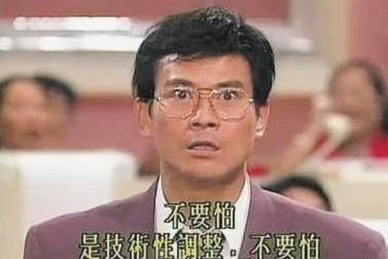 港股是什么意思(港股怎么开户开户条件)
