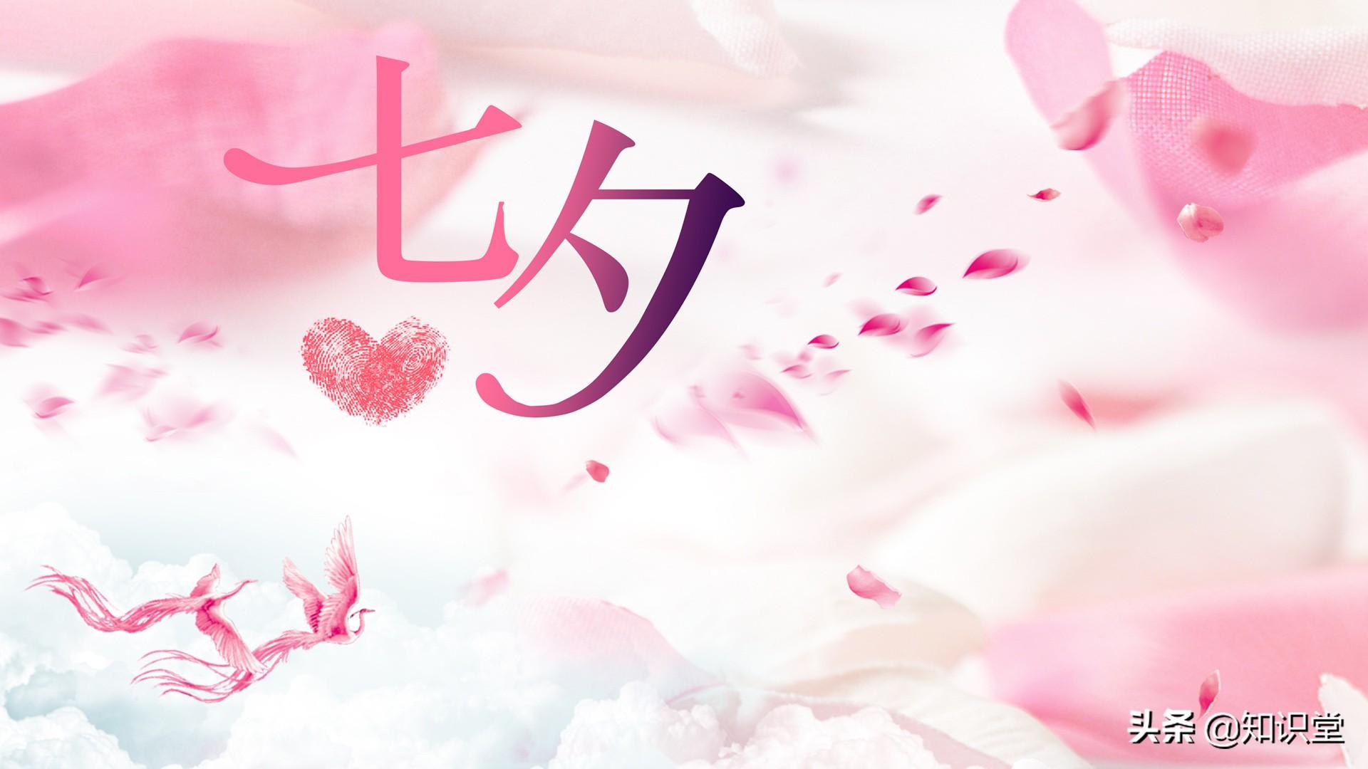 七夕发朋友圈的温馨祝福语,2021年最新七夕情人节微信