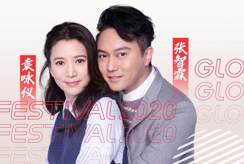 湖南卫视双11盛典将袭,两对明星夫妻同台,张杰来了谢娜却缺席