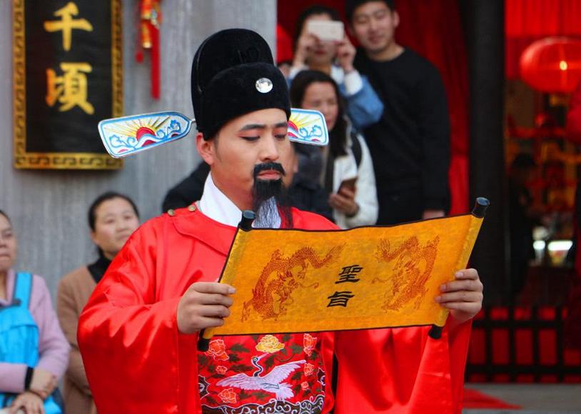 """俗话说""""飞黄腾达"""",""""飞黄""""指代什么?有何历史渊源?"""