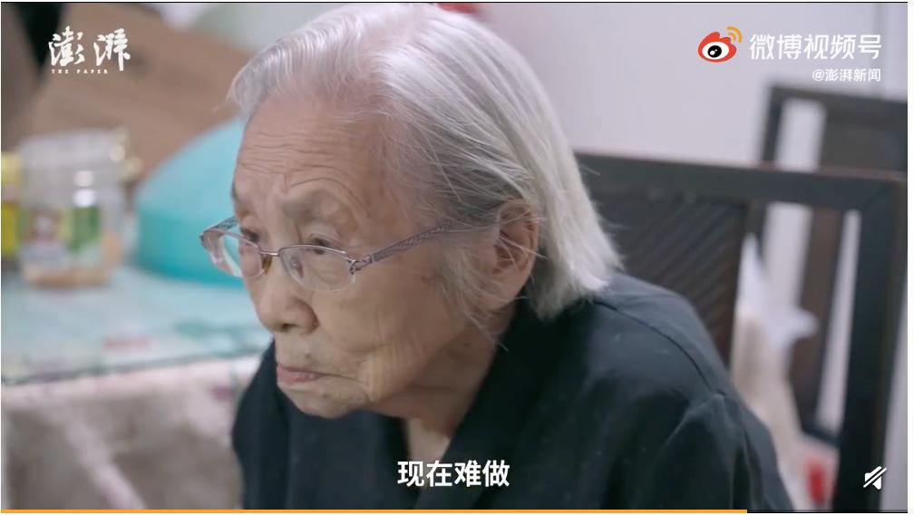 """04岁奶奶的散户人生:股市赚的钱买了空调冰箱等"""""""