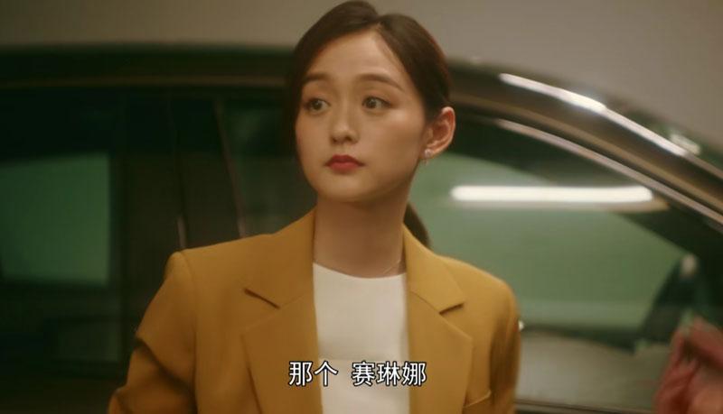 流金岁月:袁媛成王永正同事,又抢南孙男友,南孙最后做了这决定