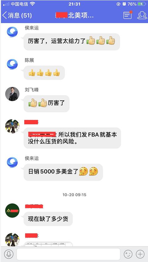 访杭州米客科技有限公司董事长高文祥