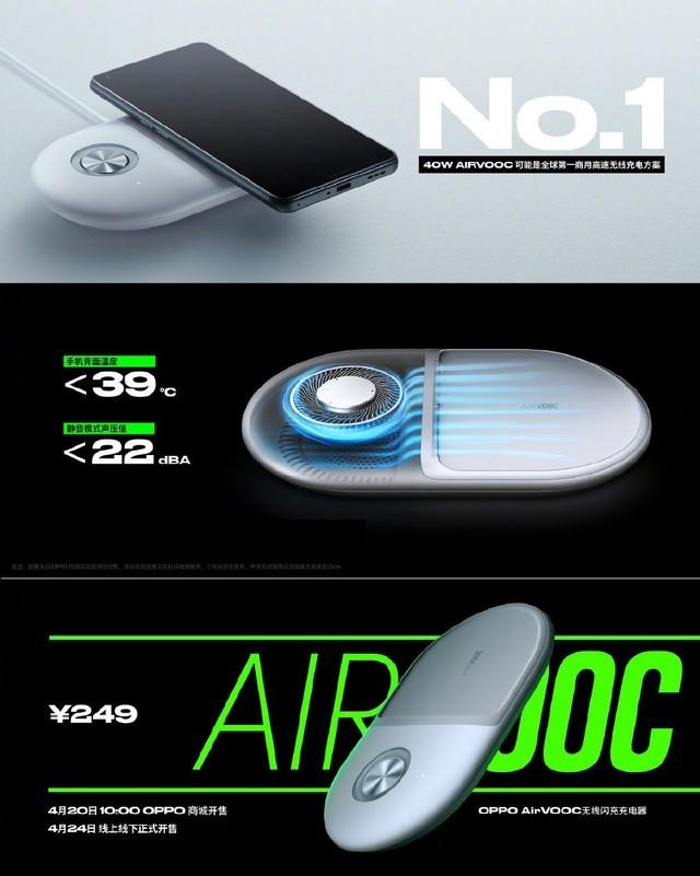 5G超级玩家就应该用这样的手机,3999元起OPPO Ace2正式发布